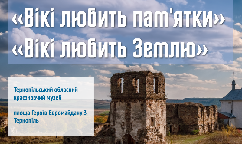 Підгорецький монастир, Катерина Байдужа, cc by-sa 4.0
