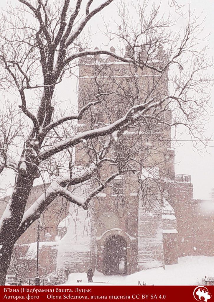 В'їзна (Надбрамна) башта Луцьк Авторка фото — Olena Seleznova Вільна ліцензія CC BY-SA 4.0